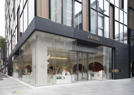 1-Foto 4 - The House of Shiseido